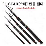 STAR[스타] 숭어 릴대 2.4