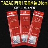 TARZAK [타작] 25cm
