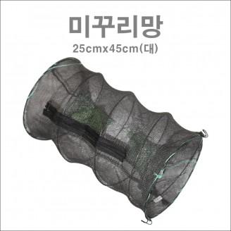 미꾸라지 통발 (대)