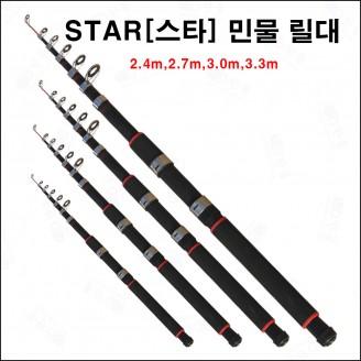 STAR[스타]숭어 릴대 2.7
